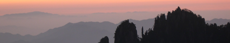 cropped-huang-shan-november-0571.jpg